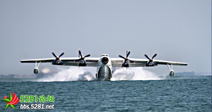 海军水上飞机翱翔海天间-军人风采贴图-5281论坛