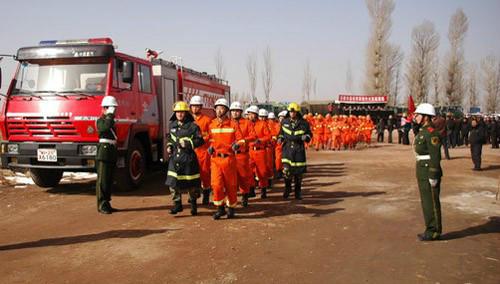 喜欢武警消防兵的理由-忘记微笑-5281家园-5281网-士兵 ...