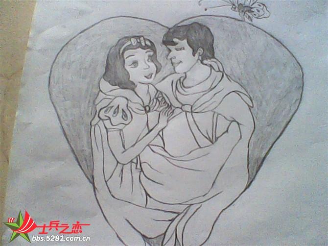 白雪公主和王子铅笔画