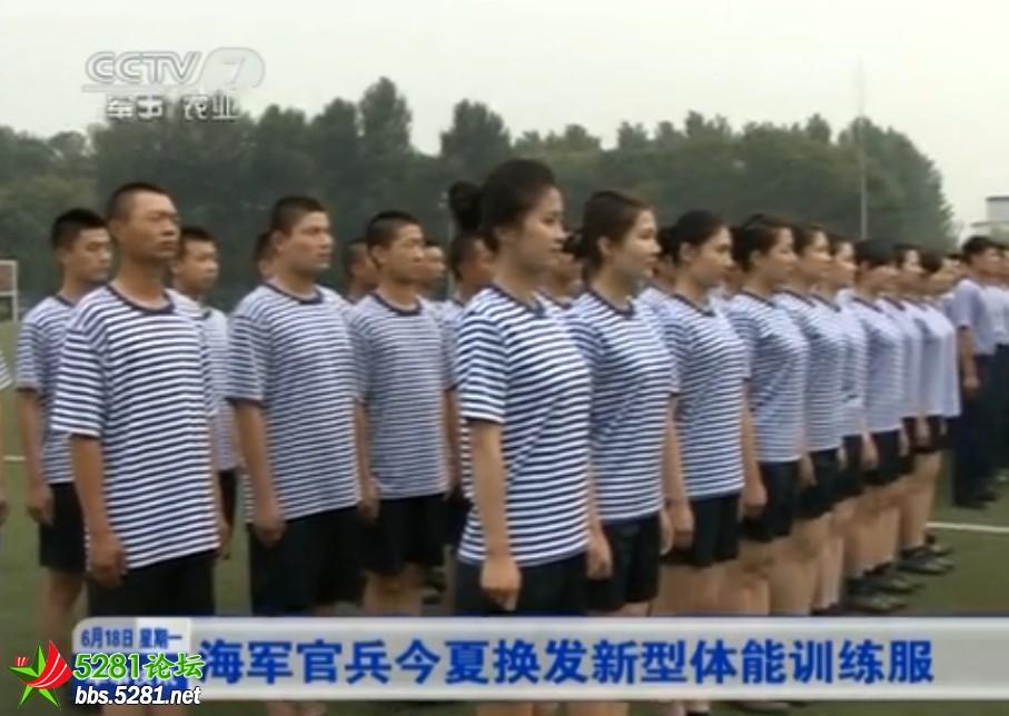 ... 女兵_越南女兵不装内衣_朝鲜女兵妇科体验图 - 黑马
