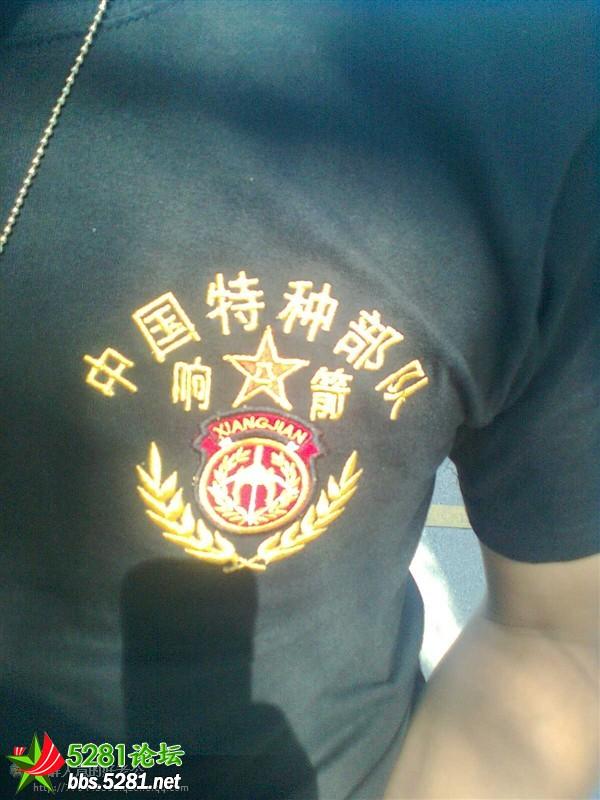 中国人名解放军西安通信学院简介 中国人名解 高清图片