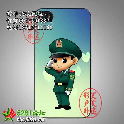 军人,军嫂,军迷,爱军女孩,最喜欢的手机壳