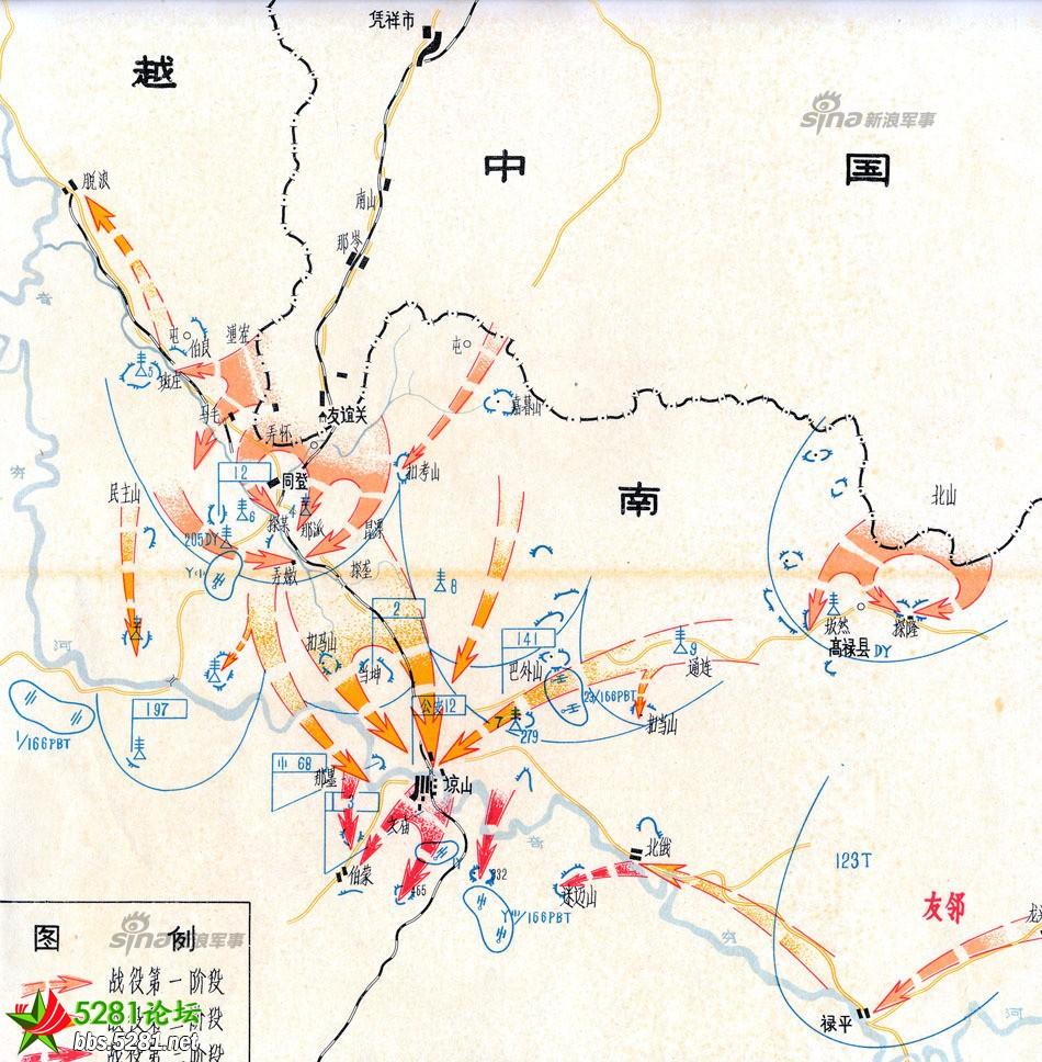 图为55军当时使用的作战地图.