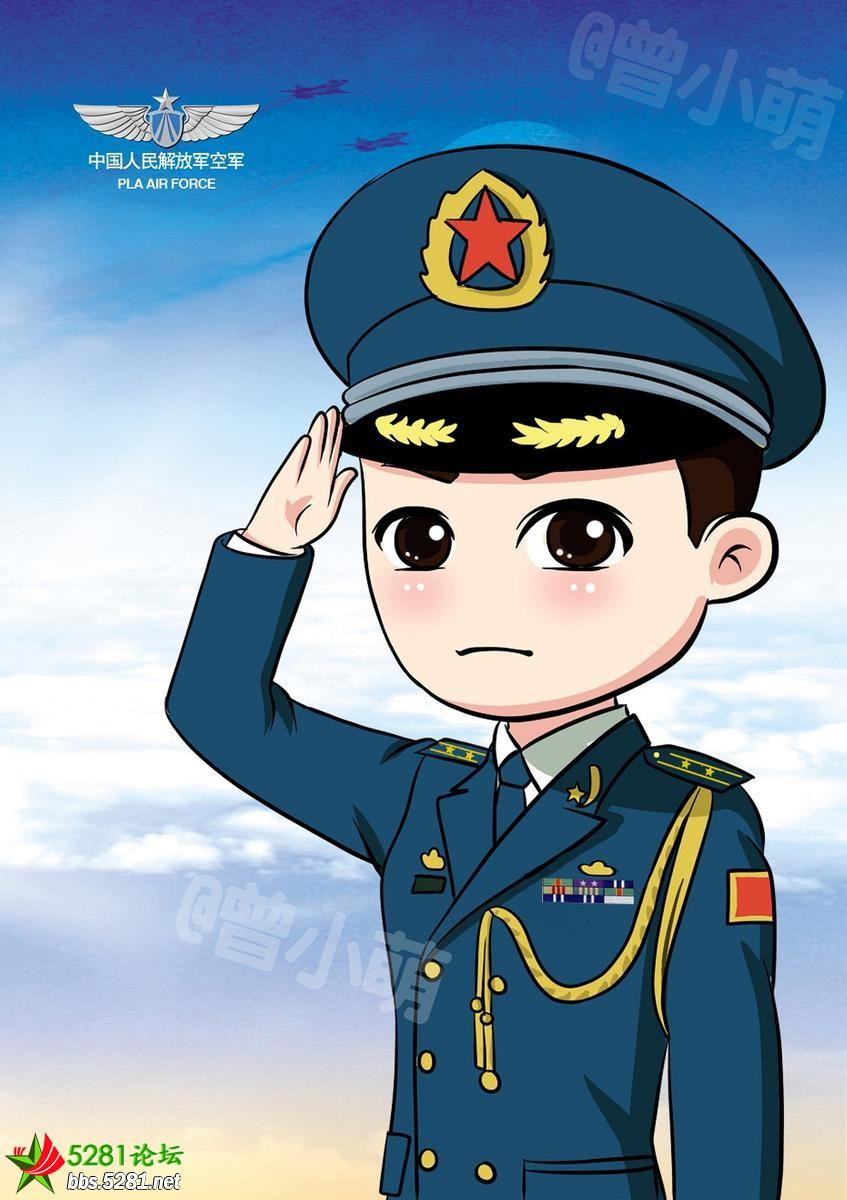 包括空军卡通人物,素描卡通人物图片,空军卡通人物头像等,最好看的