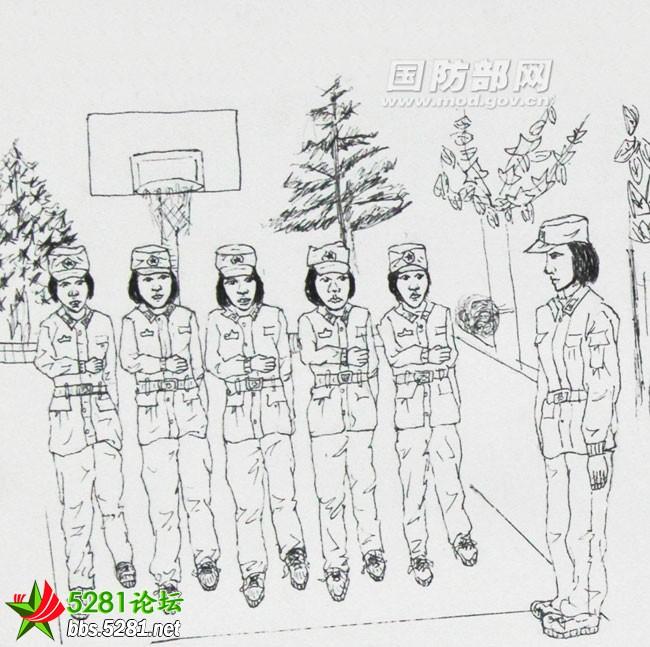 女兵画笔下的军营生活