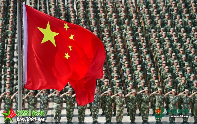 ,400新兵 向国旗敬礼 军人风采贴图 5281