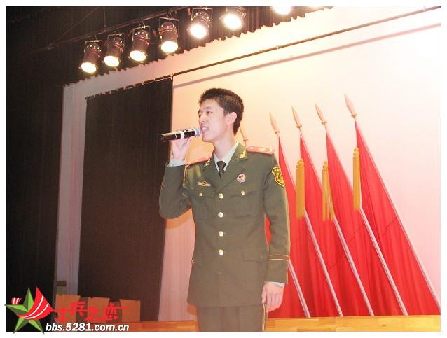 武警部队的一位帅哥在为大家演唱-庆 十一 联欢晚会暨5281士兵音乐网图片
