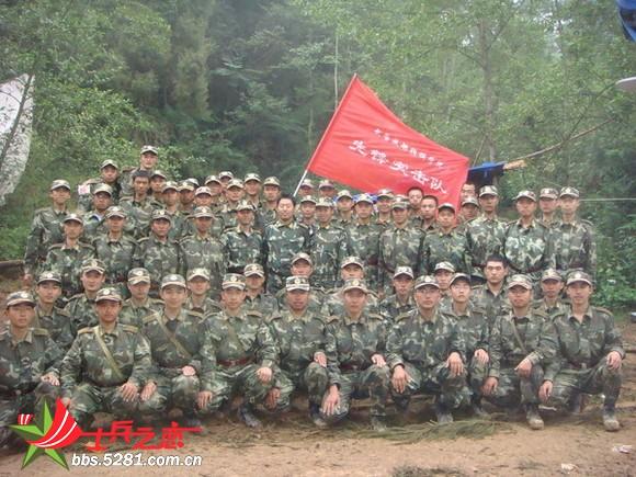 武警成指藏区维稳和抗震救灾总结表彰大会图片