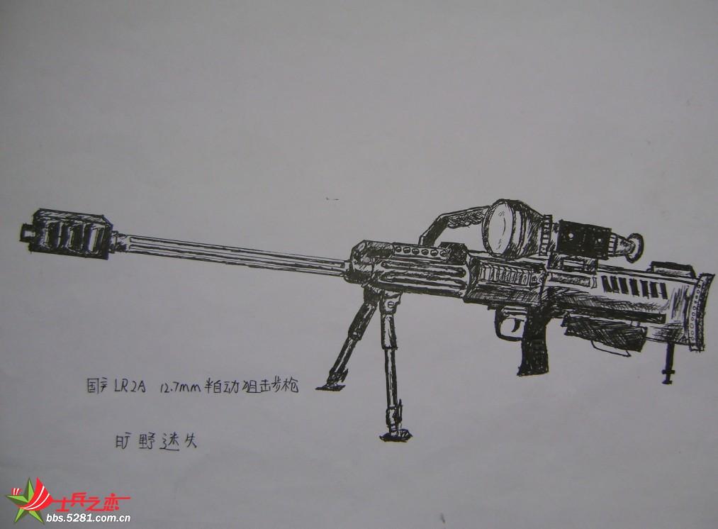 本人手绘巴雷特m82/国产lr2a狙击步枪