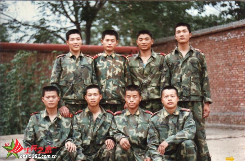 我们的老部队128师 回顾我的部队生涯图片