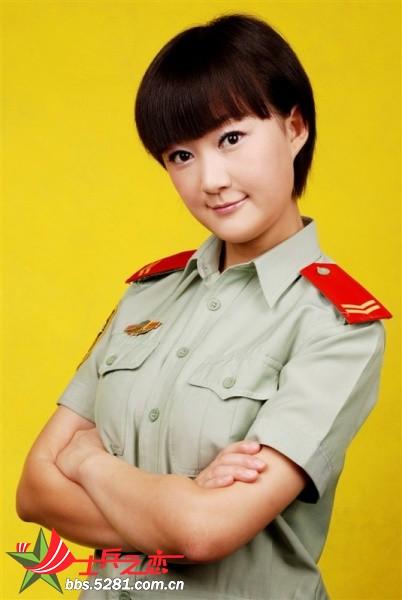 清纯,可爱的武警女兵